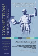 Connections the Quarterly Journal (cover)
